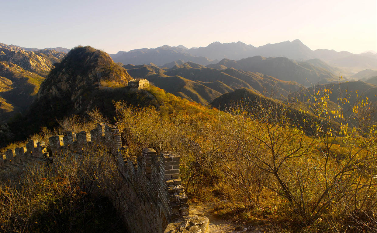 Amanfayun, China - Mountain-scape
