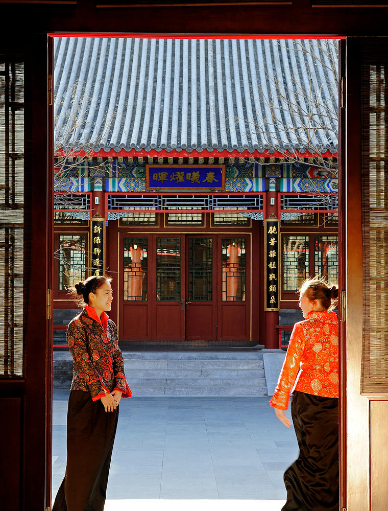 Entranceway, Traditional Chinese Architecture - Aman Summer Palace, China